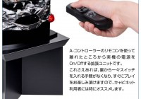 A-コントローラー電源ON/OFF拡張ユニット